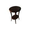 Gael Oval Dark Wood Side Table with Shelf 1