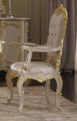 Belgravia Luxury Dining Room Furniture 3